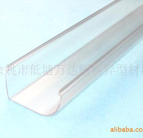 PVC透明塑料型材