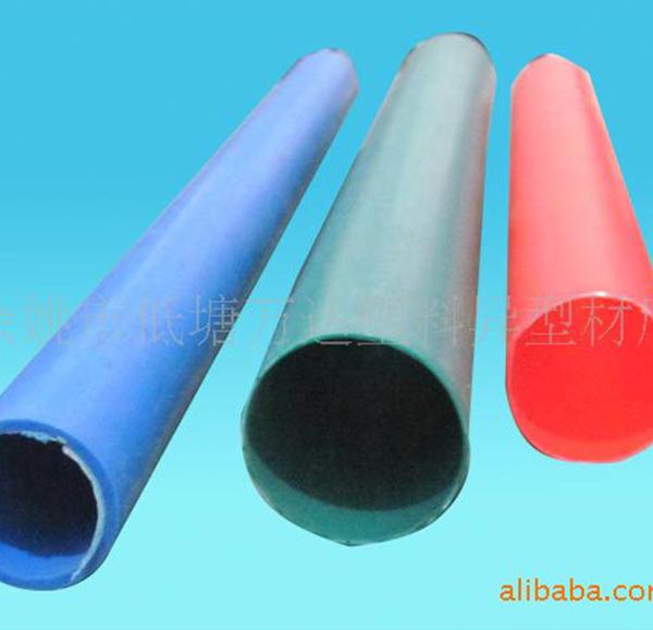 PE塑料管