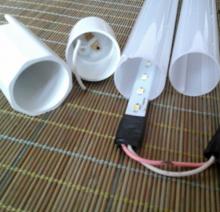 常熟T8灯管