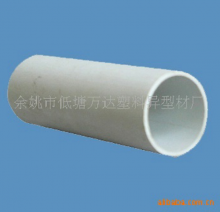 常熟PVC塑料管